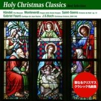 ローウム修道院声楽アンサンブル/スヴェン=インヴァート・ミッケルセン(指揮) サン=サーンス:クリスマス・オラトリオ Op. 12:3重唱
