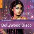 """Usha Uthup&Bappi Lahiri Auva Auva Koi Yahan Nache (From """"Disco Dancer"""")"""
