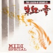 Falcom Sound Team jdk 英雄伝説IV MIDI SPECIAL