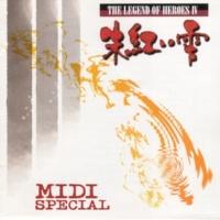 Falcom Sound Team jdk 迷宮乱舞 (MIDI SPECIAL Ver.)
