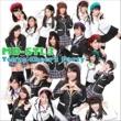 Tokyo Cheer2 Party MD-STL3