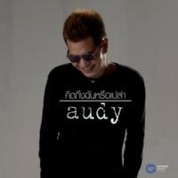 Audy Kid Tung Chan Rue Pao
