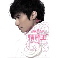 Leo Ku Ai Bian Le Zhe Shi Jie Chen Yi (Live)