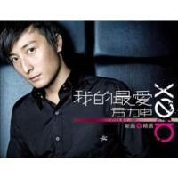 Alex Fong Hao Ge