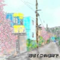 otias 桜咲くこの場所で feat.GUMI