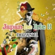 DOZAN11 Japan be Irie!!