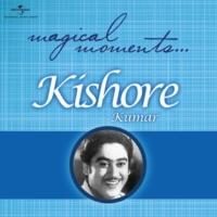 """Kishore Kumar/Lata Mangeshkar Wada Karo [From """"Aa Gale Lag Jaa""""]"""