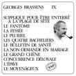 Georges Brassens La non demande en mariage