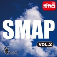 ボカロ歌っちゃ王 gift feat.ZOLA (オリジナルアーティスト:SMAP) [ボカロカバー]
