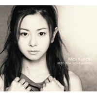 倉木麻衣 Mai Kuraki BEST 151A -LOVE & HOPE-