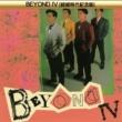 ビヨンド Beyond IV ( Chao Yue Shi Dai Ji Nian Ban )