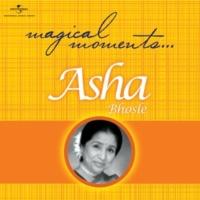 "Kishore Kumar/Asha Bhosle Gori Tere Ang Ang Mein [From ""Tohfa""]"