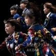 AKB48 希望的リフレイン Type A 初回限定盤