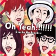 Czecho No Republic Oh Yeah!!!!!!!(通常盤)