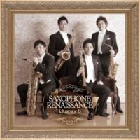 Quatuor B サクソフォーン四重奏曲 3. 蝶々