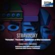 ヤープ・ヴァン・ズヴェーデン/オランダ放送フィルハーモニー管弦楽団/オランダ放送室内フィルハーモニー ストラヴィンスキー:ペトルーシュカ,プルチネルラ,管楽器のためのシンフォニー