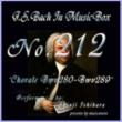 石原眞治 バッハ・イン・オルゴール212 /コラール BWV280からBWV289