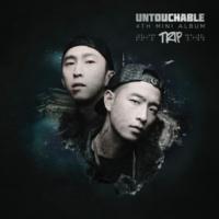 Untouchable VAIN(Feat. Koonta of Rude Paper)