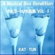 オルゴールサウンド J-POP KAT-TUN オルゴール作品集 VOL-1