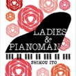 伊藤志宏 Ladies & Pianoman