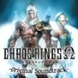 上松範康 CHAOS RINGS Ω Original Soundtrack