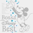 V.A. Bossa Disney Best