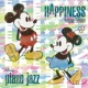 "中塚武 Disney piano jazz ""HAPPINESS""Deluxe Edition"