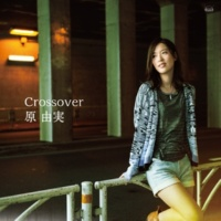 原 由実 Crossover - off vocal -