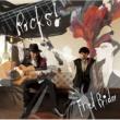 フライド・プライド Rocks!