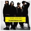 DOBERMAN INC EXILE  Sowelu 24karats -type D.I-
