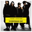 DOBERMAN INC DOBERMAN INC  THE BEST (VICTOR YEARS)