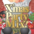 Cafe lounge Christmas クリスマス・ノンストップ・パーティ・特選20 ~ Christmas Non Stop Party Mix 2014