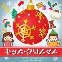 KID'S SANTA HEAL THE WORLD