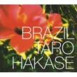 葉加瀬 太郎 Brazil