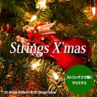 101 Strings Orchestra/101 Strings Chorus ホワイル・シェパーズ・ウォッチト・ゼア・フロックス