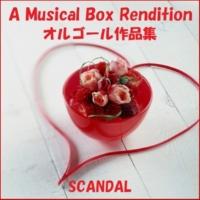 オルゴールサウンド J-POP 太陽スキャンダラス (オルゴール)Originally Performed By SCANDAL