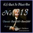 石原眞治 バッハ・イン・オルゴール213 /コラール BWV290からBWV299