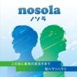 nosola 桜ハラリハラリ