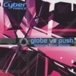 globe vs push dreams from above(Cyber TRANCE INSTRUMENTAL)