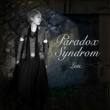 Luu. Paradox Syndrom (off vocal ver.)
