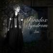 Luu. Paradox Syndrom