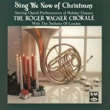 Sinfonia Of London Sing We Now Of Christmas: String Choral Performances Of Holiday Classics
