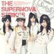 StylipS THE SUPERNOVA STRIKES