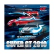 KAREN SUPER EUROBEAT presents SUPER GT 2010