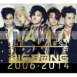BIGBANG THE BEST OF BIGBANG 2006-2014
