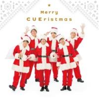 音尾琢真 Christmas Song(オルゴールver.)