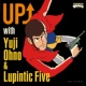 Yuji Ohno & Lupintic Five SEXY ADVENTURE feat. 中納良恵 (from EGO-WRAPPIN')