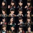 AKB48 希望的リフレイン Type D 初回限定盤
