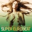 SUPER EUROBEAT (V.A.) SUPER EUROBEAT VOL.203