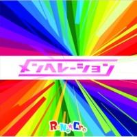RoNo☆Cro キラ×2☆